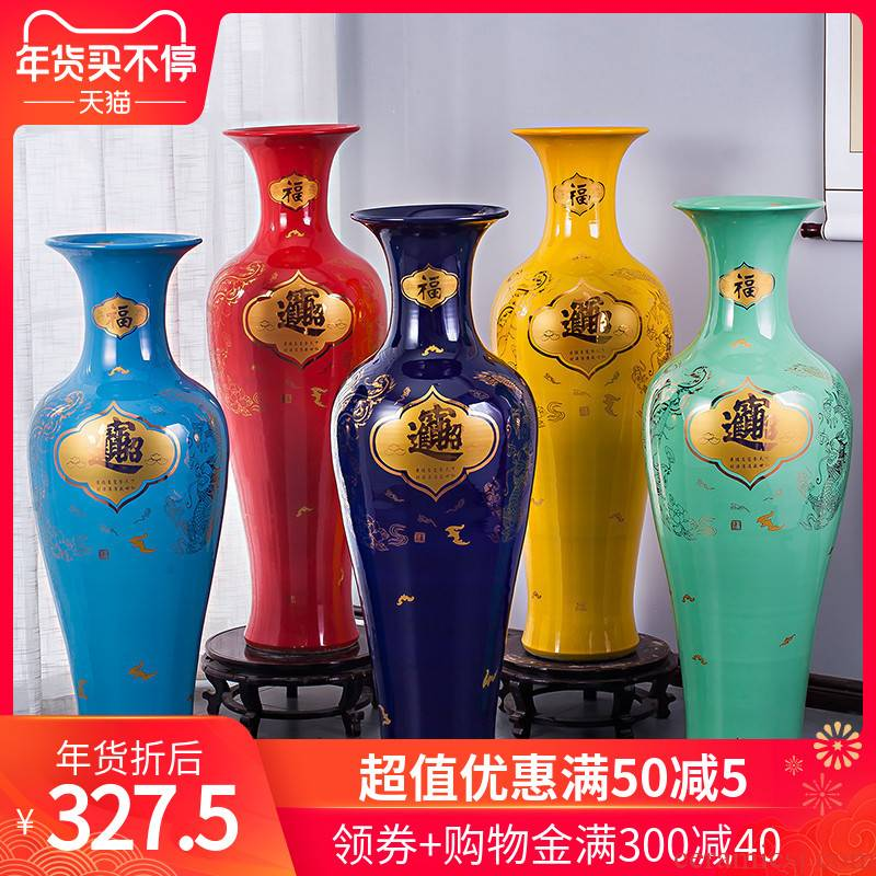 481 China jingdezhen ceramics red a thriving business of large vases, Chinese style living room the hotel decoration furnishing articles