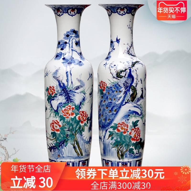 Jingdezhen ceramics hand - made color peacock peony landing big vase sitting room adornment porcelain furnishing articles