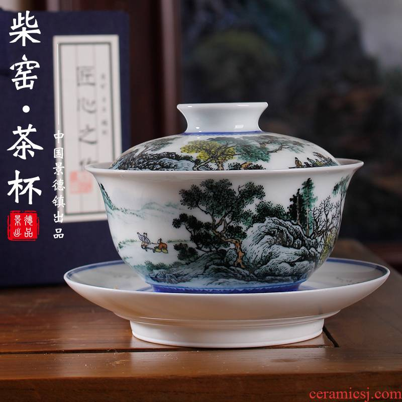 High - grade pure manual only three bowls of ceramic glaze colorful painting landscape tureen household single tea bowl