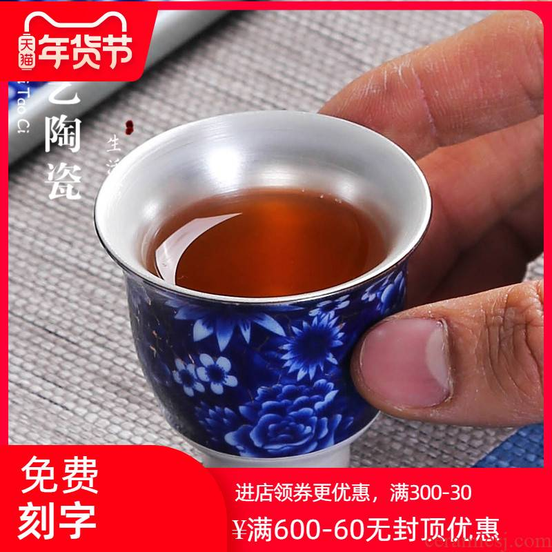 Pure manual coppering. As silver, blue and white porcelain cups with silver sample tea cup kung fu tea set 999 sterling silver master cup single cup, small cup