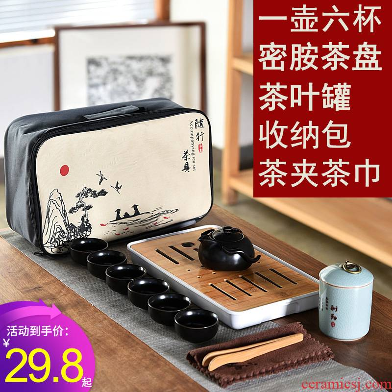 Hui shi ceramic household contracted travel kung fu tea sets, small portable receive a case with a pot of the 246 cup