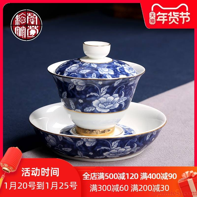 Tureen Chinese blue and white porcelain bowl with only three cups of ceramic kung fu tea set a single household pot of tea to use 150 ml
