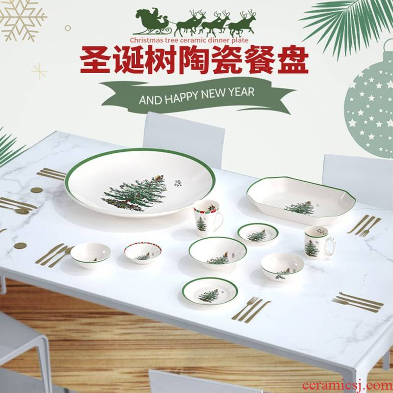 Trees small European - style key-2 luxury household ceramics tableware dish food dish bowl bowl suit Nordic creative dishes