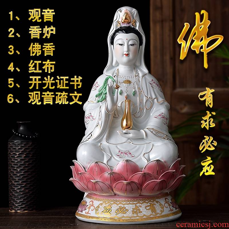 Ceramic lotus in the south China sea goddess of mercy empress of Buddha medallion feng shui home furnishing articles worship guanyin bodhisattva protect peace