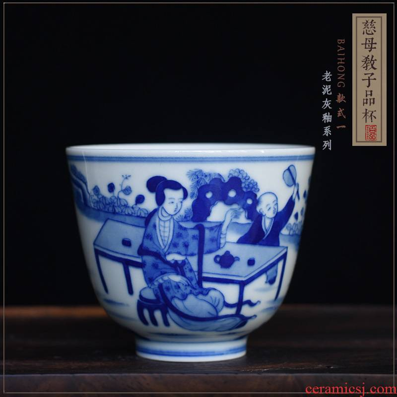 Jingdezhen blue and white porcelain tea set archaize loving mother godson master cup single CPU checking ceramic teacups hand - made sample tea cup
