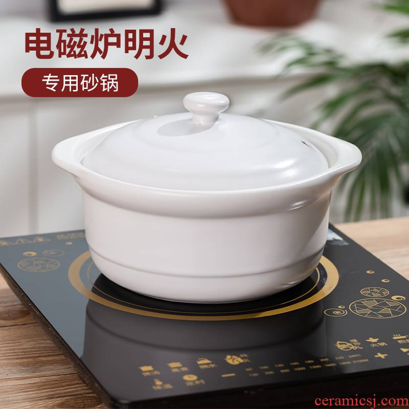 Sand special soup pot induction cooker amphibious small saucepan use ltd. high temperature resistant ceramic casserole kitchen'm burning gas