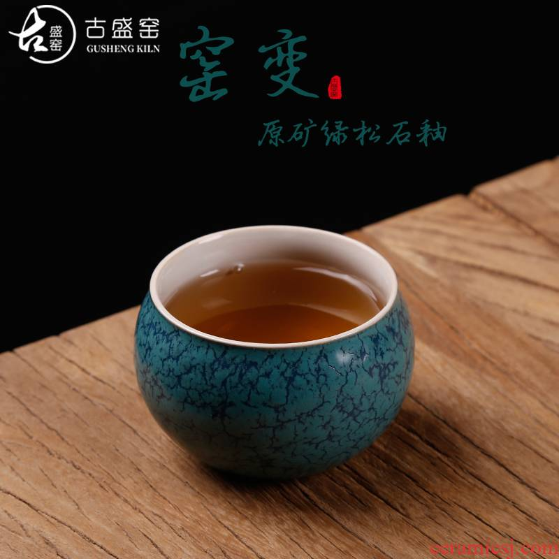 Ancient sheng up craft master cup single cup tea tea cup Chinese undressed ore turquoise, jingdezhen ceramic restoring Ancient ways