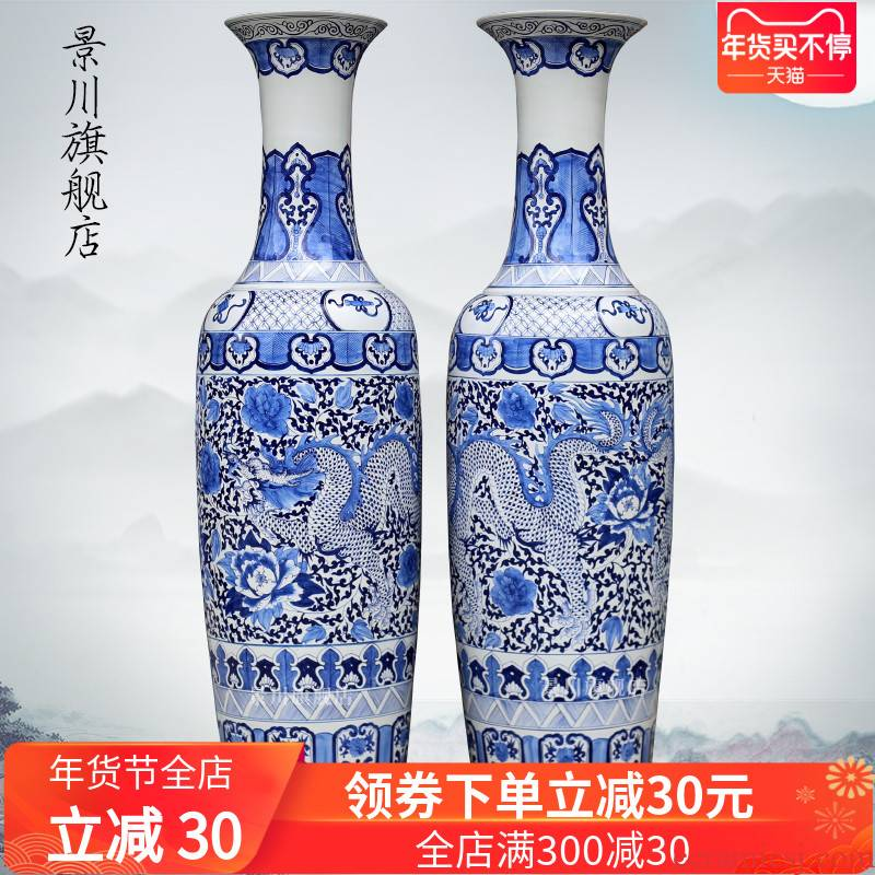 Jingdezhen ceramics hand - made peony dragon Chinese style of large vase of blue and white porcelain vases sitting room adornment is placed