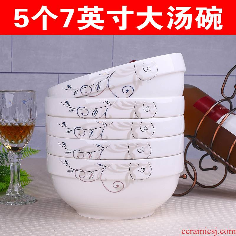 Scene for jingdezhen special 6 mercifully rainbow such use 7 inches a large bowl of the big bowl ceramic household jobs can be