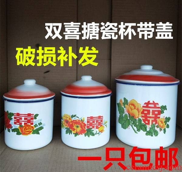 Mary old enamel cup nostalgic enamel cup promotion double happy character of the new iron ChaGangZi restoring ancient ways with cover