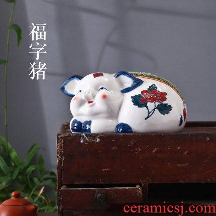 A cookie jar pig furnishing articles household act the role ofing is tasted furnishing articles furnishing articles with saving ceramic pig household act the role ofing is tasted ceramic pig