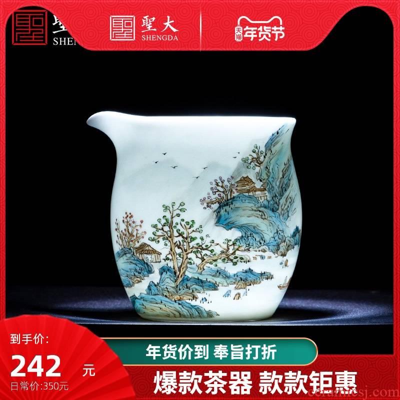 Holy big pure hand - made ceramic fair keller new see colour akiyama travelled points fair keller of tea, all hand of jingdezhen tea service