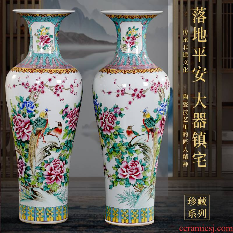 Jingdezhen ceramics hand - made famille rose flower - and - bird paintings home furnishing articles sitting room of Chinese style hotel in the French big vase