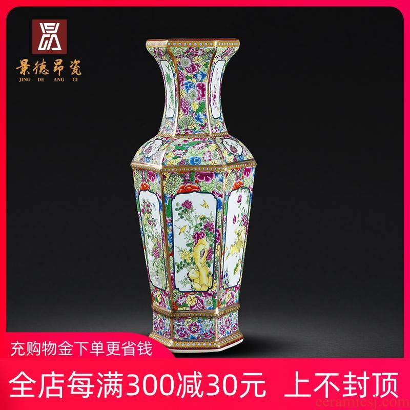 Leon antique porcelain jingdezhen ceramics vase qianlong colored enamel vase furnishing articles sitting room of Chinese style household arranging flowers