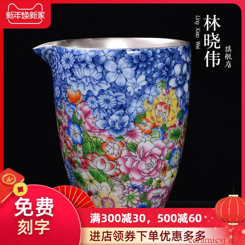 Jingdezhen silver colored enamel coppering. As large ceramic fair keller of tea sea silver and a cup of tea is kung fu tea accessories