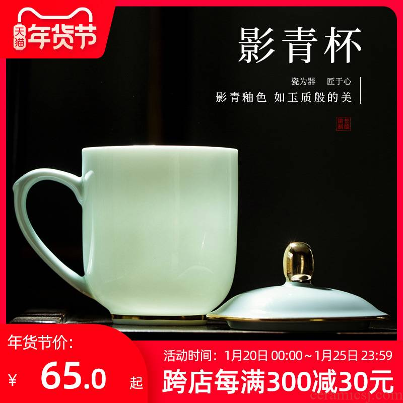 Jingdezhen ceramic cups with cover household ipads porcelain cup cup cyan gold mark cup custom office meeting