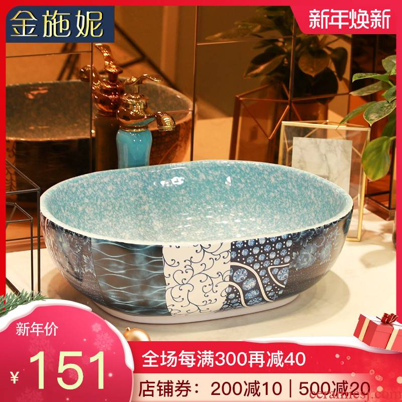 Gold cellnique stage basin round the sink blue art ceramic toilet lavatory basin of single small basin