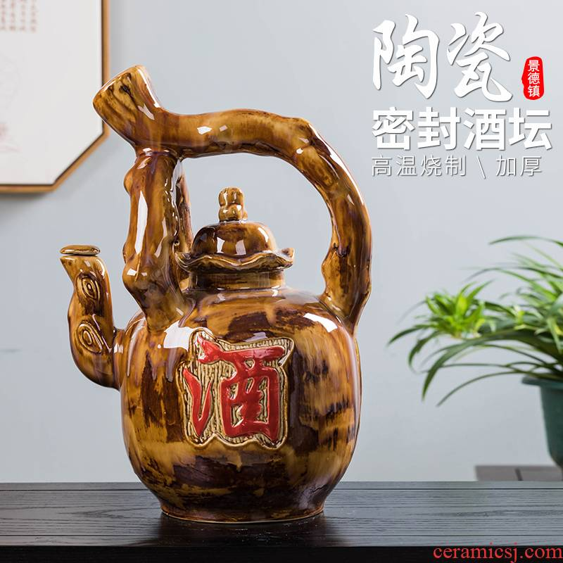 Jingdezhen special storing wine jar home wine bottle wine old archaize sealed up liquor mercifully hip flask