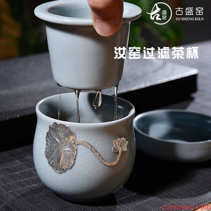 Ancient fill your up up with silver ceramic crack cup travel office cup tea cup of kung fu tea cups portable whitebait cup