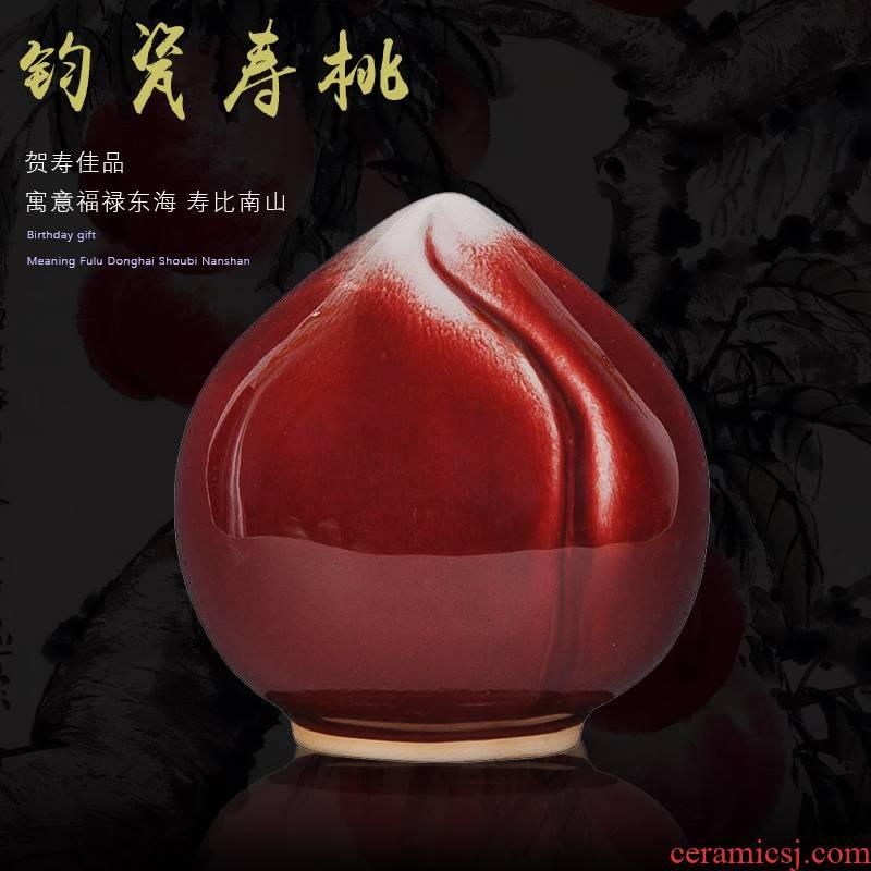 Jingdezhen ceramics up crack jun lang up red peach household gifts decorative furnishing articles auspicious longevity