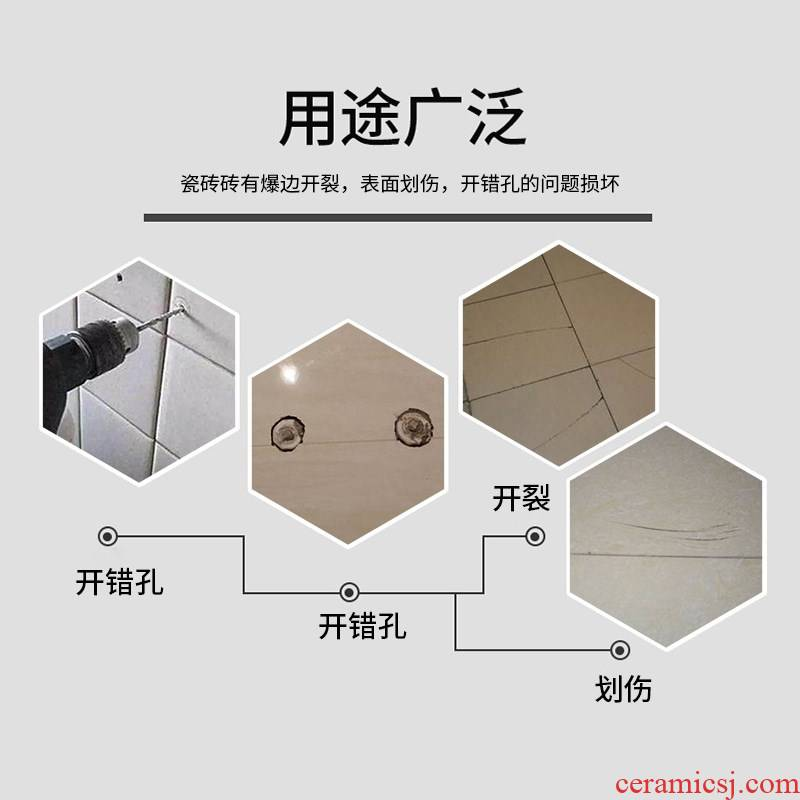 O rick ceramic tile repair material suit crack of hole filling fast drying for color floor tile color high hardness