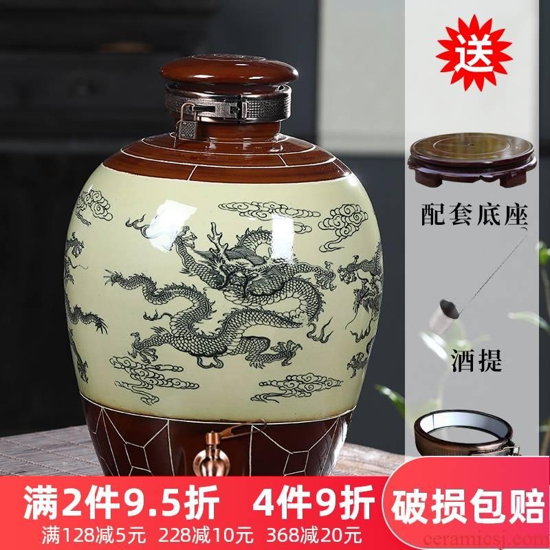 Jingdezhen ceramic jar ten catties home wine bottle wine bottle is empty bottle of 50 kg of restoring ancient ways 20 jins of it