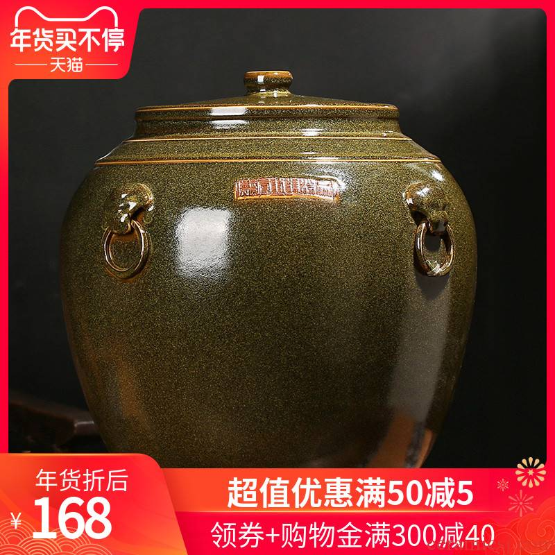 Barrel ceramic moisture sealing cover 50 jins home at the end of the tea water tanks with cover storage tank household moistureproof insect - resistant