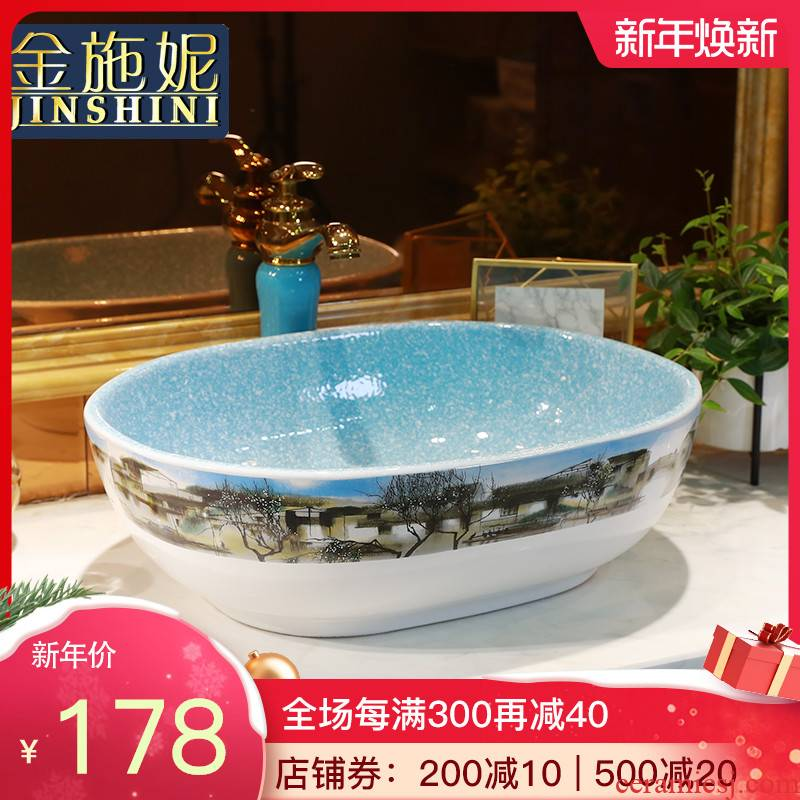 Gold cellnique washs a face on Chinese ceramics art basin oval household washing basin balcony toilet basin
