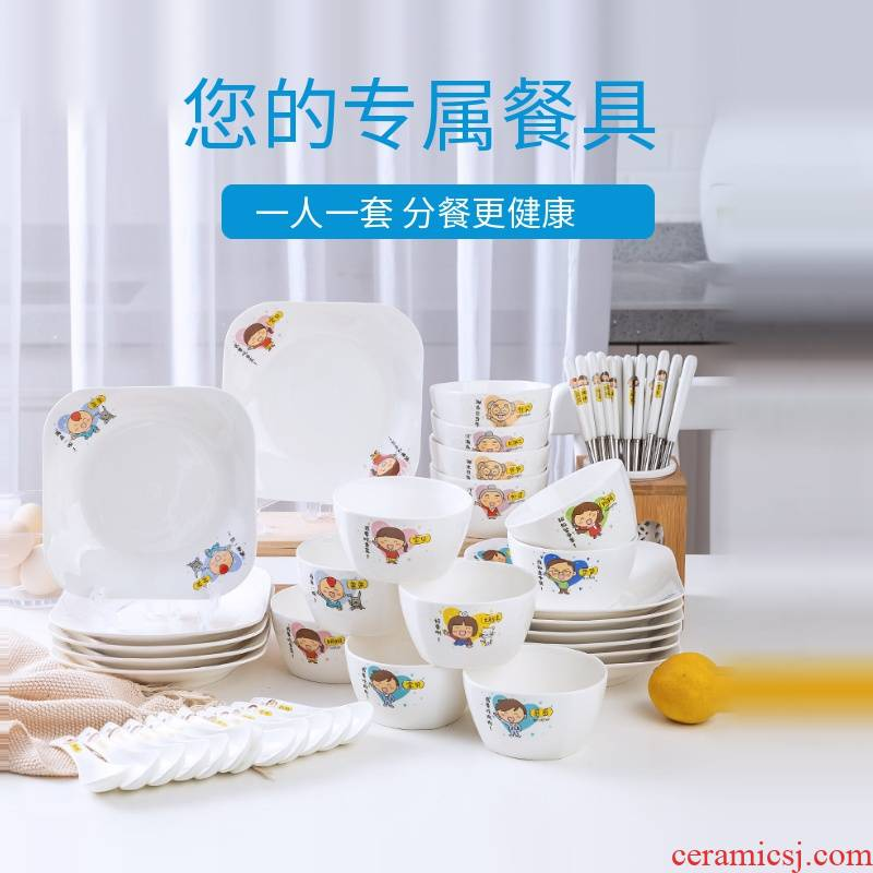 The Parent - child ceramic bowl tableware informs the spoon, creative cartoon family dinning Parent - child bowl dish dish suits for