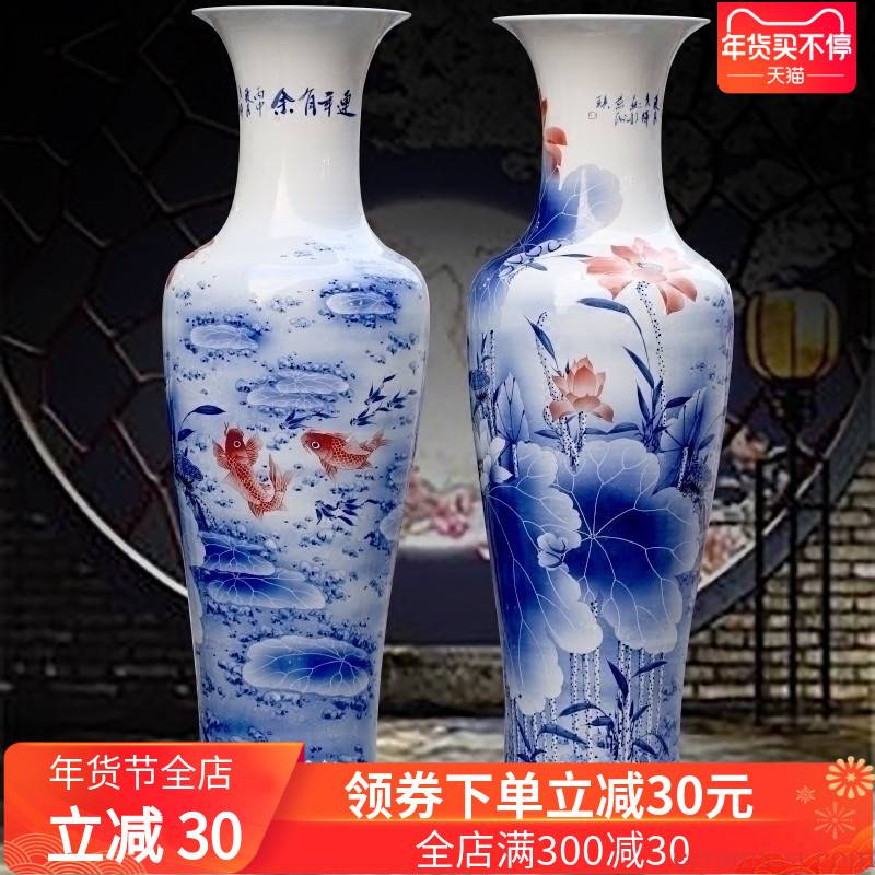 Fish for years have hand - made lotus Yu Hong lotus landing big vase jingdezhen ceramic household sitting room adornment furnishing articles