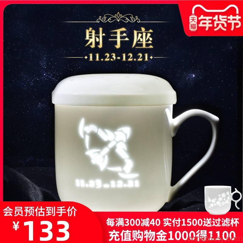 Guzhen separation ceramic tea cup a cup of tea with cover constellation filtering cup and exquisite porcelain mugs Sagittarius