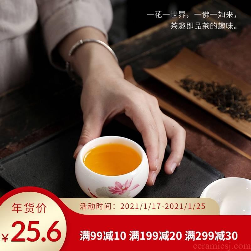 Jingdezhen suet jade porcelain sample tea cup single ceramic tea master cup single CPU kung fu tea cups
