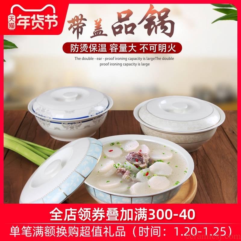 Lead - free ipads porcelain of jingdezhen ceramics pan Korean tableware household with cover large saucepan soup basin can be microwave porcelain