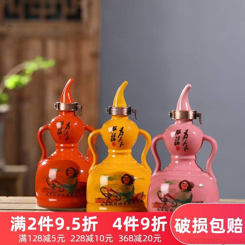 Move hip flask of jingdezhen ceramic bottle seal wine bottle is empty bulk wine bottle gourd bottle is placed a kilo