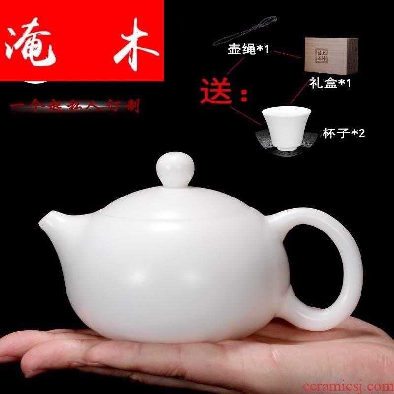 Submerged wood dehua suet jade biscuit firing white porcelain ceramic teapot xi shi POTS, manual small single home tea POTS