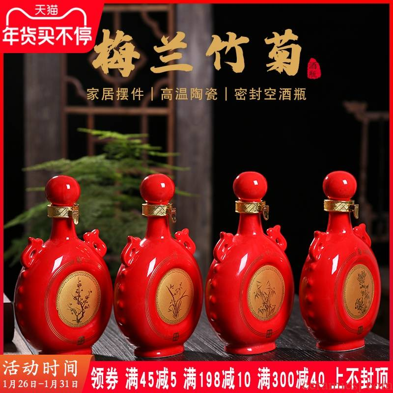 An empty bottle of jingdezhen ceramic 1 catty the loaded with gift box creative household seal blank hip by patterns jars