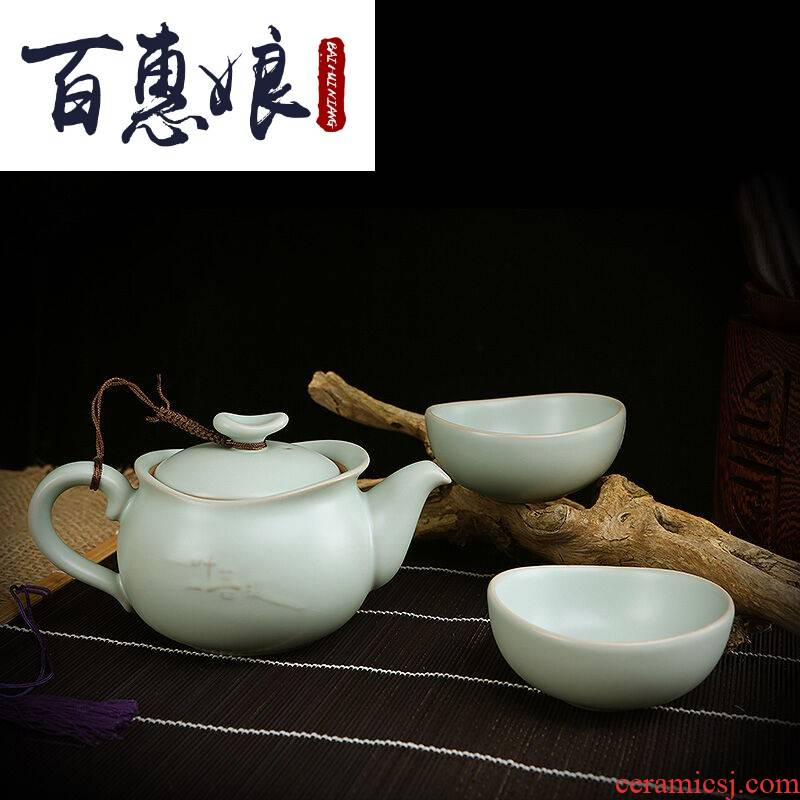 (niang your up kung fu tea sets quality goods on ceramic teapot teacup set ChanYu pot cup group