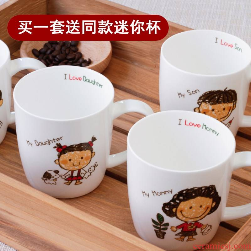 Three ultimately responds a cup of parent - child glass ceramic creative lovely family pack cup milk cup contracted for four.