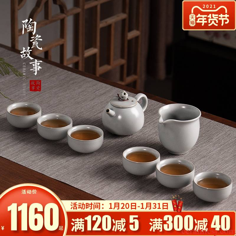 Siyuan your up ceramic story kung fu tea set home visitor make tea with the office of a complete set of tea cups