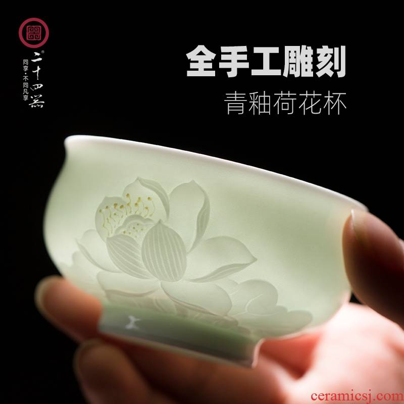 Kung fu tea cup pure manual, its masters cup a cup of tea but small celadon single jingdezhen ceramic tea set
