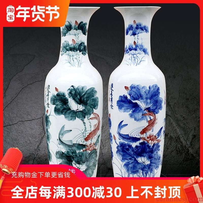 Jingdezhen ceramics landing fish large vases, hand - made lotus sitting room of Chinese style household furnishing articles ornaments flower arrangement