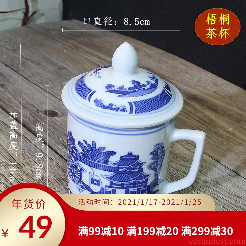 Jingdezhen blue and white porcelain cup Chinese style restoring ancient ways under the glaze color single cup ltd. office cup domestic large - sized with cover glass