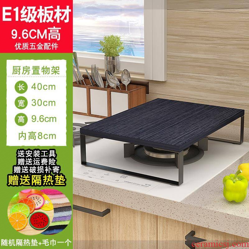 Focal supporter base put son home kitchen liquefied gas buner stents cover cover table gas induction cooker