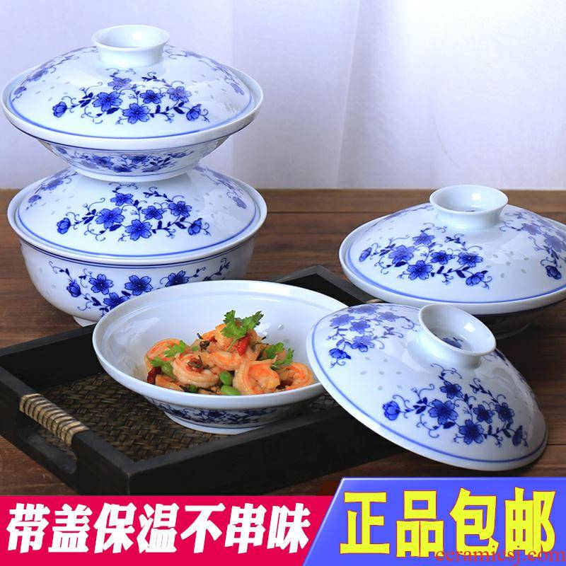 Jingdezhen blue and white and exquisite dishes under the glaze made pottery bowls suit mercifully rainbow such as bowl with tureen cordless soup bowl steamed egg