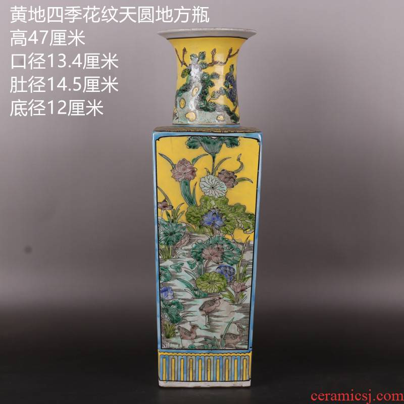 The The qing emperor kangxi pastel four seasons pattern looks antique Chinese porcelain vase household rich ancient frame penjing collection