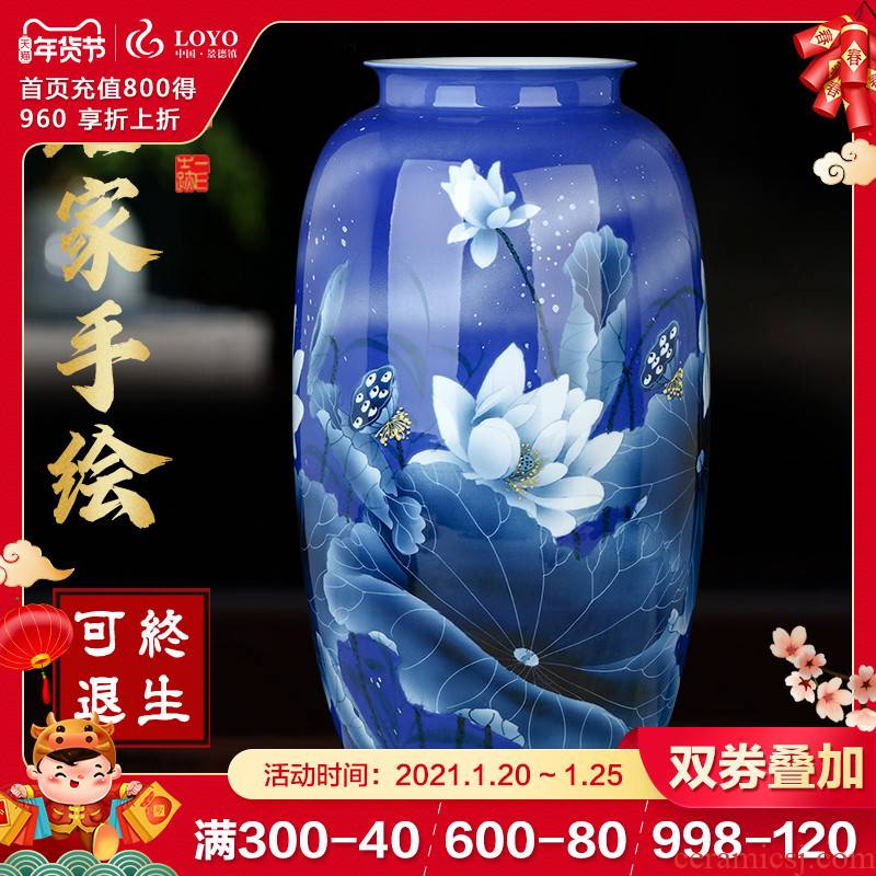 Jingdezhen chinaware lotus of blue and white porcelain vase hand - made flower arrangement sitting room decoration of Chinese style desktop furnishing articles