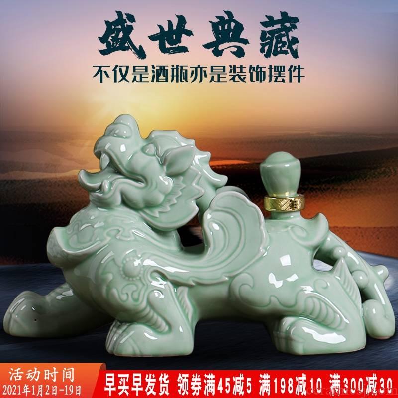 An empty bottle of jingdezhen ceramics with gift box home 5 jins of ideas wine liquor jar sealing jugs