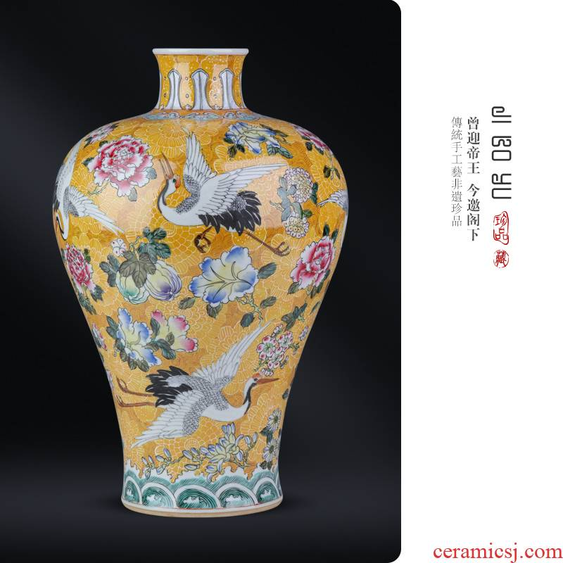 Jingdezhen ceramic hand made yellow to pick flowers cranes vase Chinese style living room TV cabinet porch decoration as furnishing articles
