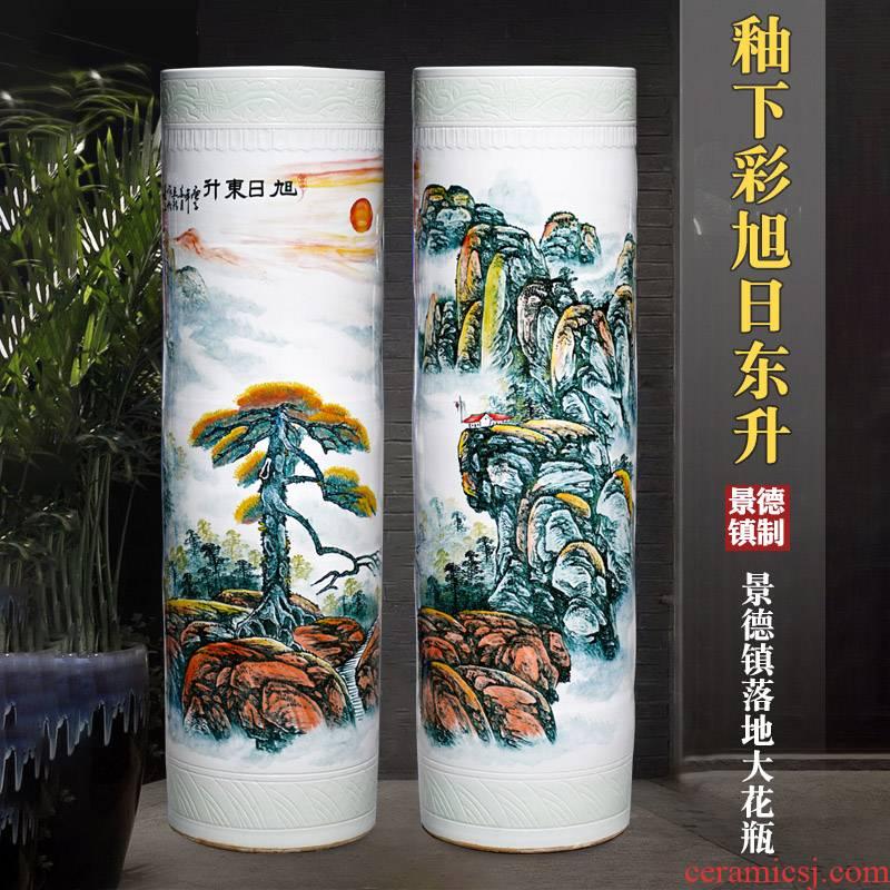 Jingdezhen ceramic hand - made sunrise landing quiver home sitting room hotel courtyard style big vase furnishing articles