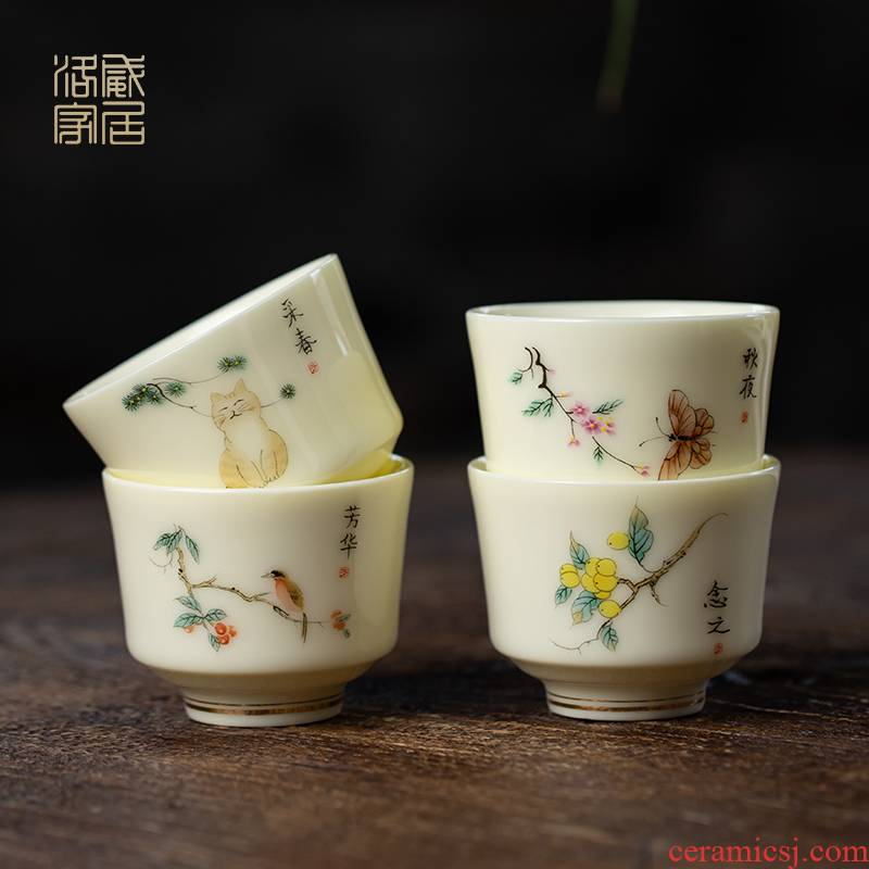 , the master cup single CPU kung fu personal special sample tea cup jingdezhen ceramic tea set tea cups small cups
